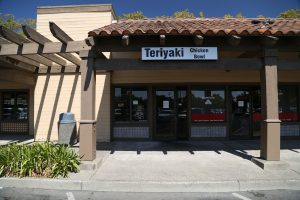 Teriyaki-Chicken-Bowl-Santa-Rosa