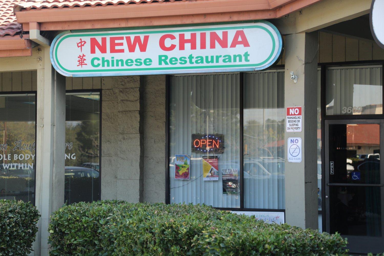 Guides - Redding, CA - Restaurants - Dave\'s Travel Corner