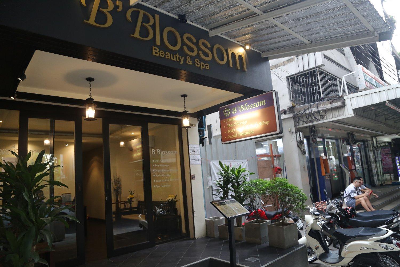 Guides - Bangkok, Thailand - Bangkok Massage - Dave's Travel