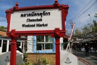 Bangkok, Thailand – Markets