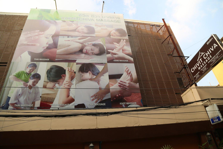 Erotic massage aree thai massage