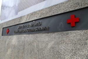 medical-hospital-bangkok-1