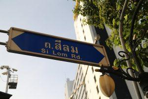 silom-road