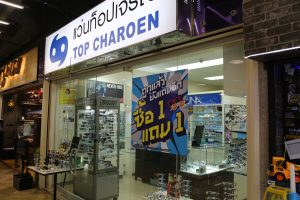 top-charoen-optical-bangkok