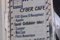 Internet Cafe, Abidjan