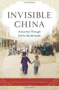 Indivisible-China