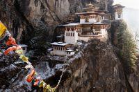 January 19, 2011  Wanderlust & Lipstick offers Women only Bhutan Trip