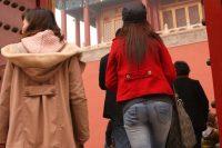 Visit Beijing – February 2012