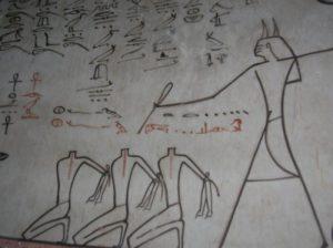 inside-tomb