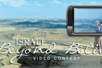 "Win a Free Trip to Israel with New ""Beyond Belief"" Video Contest"