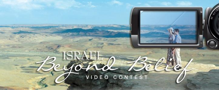 israel-belief
