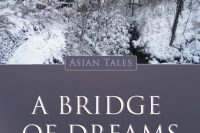 A Bridge of Dreams, by Ezra Kyrill Erker