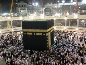 The Kabah, Masjid-al-Haram