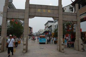 Guan Qian pedestrian St.