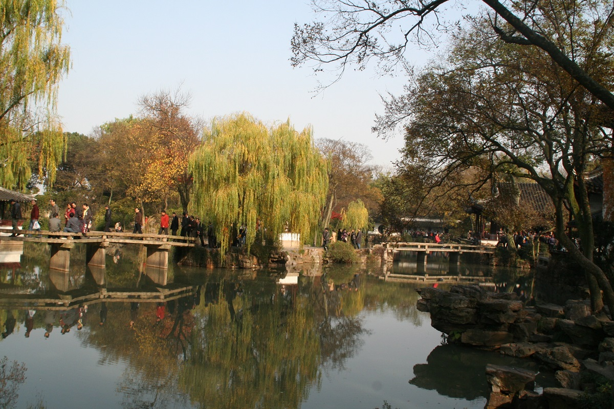 A Day in the heavenly city of Suzhou - Dave\'s Travel Corner