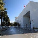 The Bardo National Museum, Tunis Tunisia – December 2015