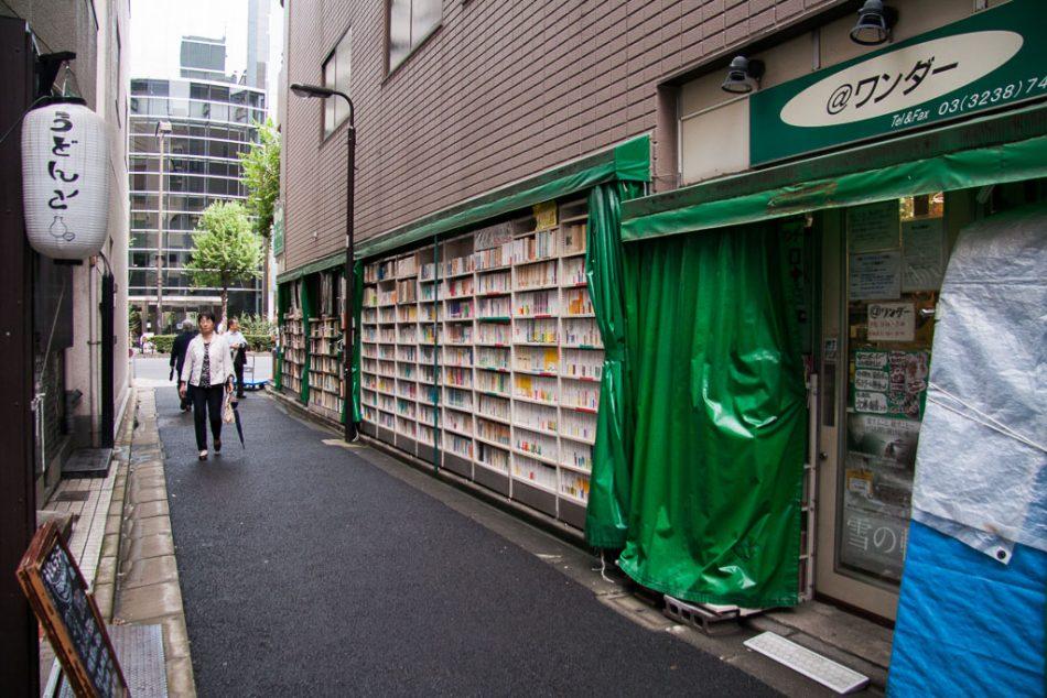 Tokyo-Bookstores (1)