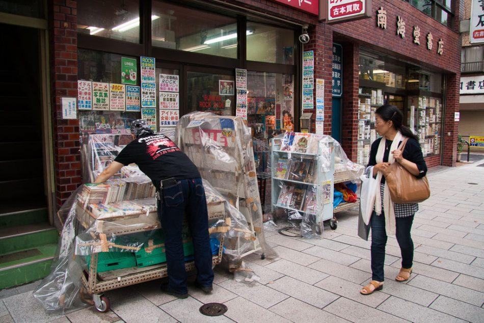 Tokyo-Bookstores (10)