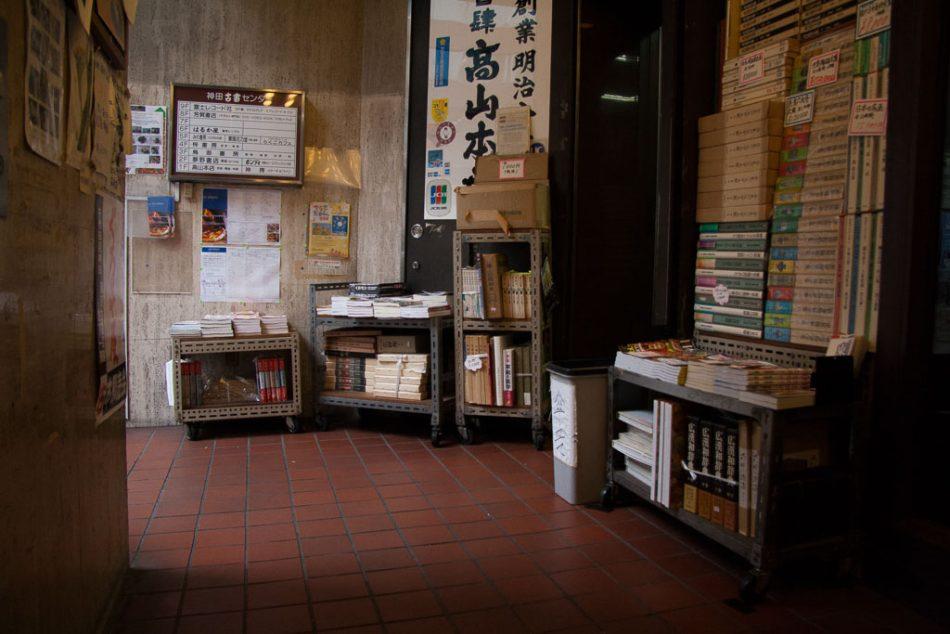 Tokyo-Bookstores (11)