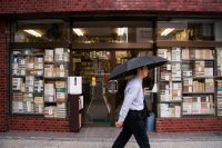 A Quick Guide to Tokyo's Book Town