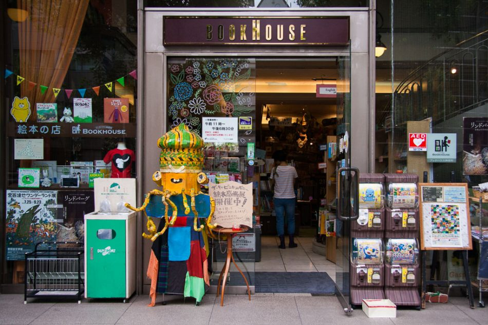 Tokyo-Bookstores (15)