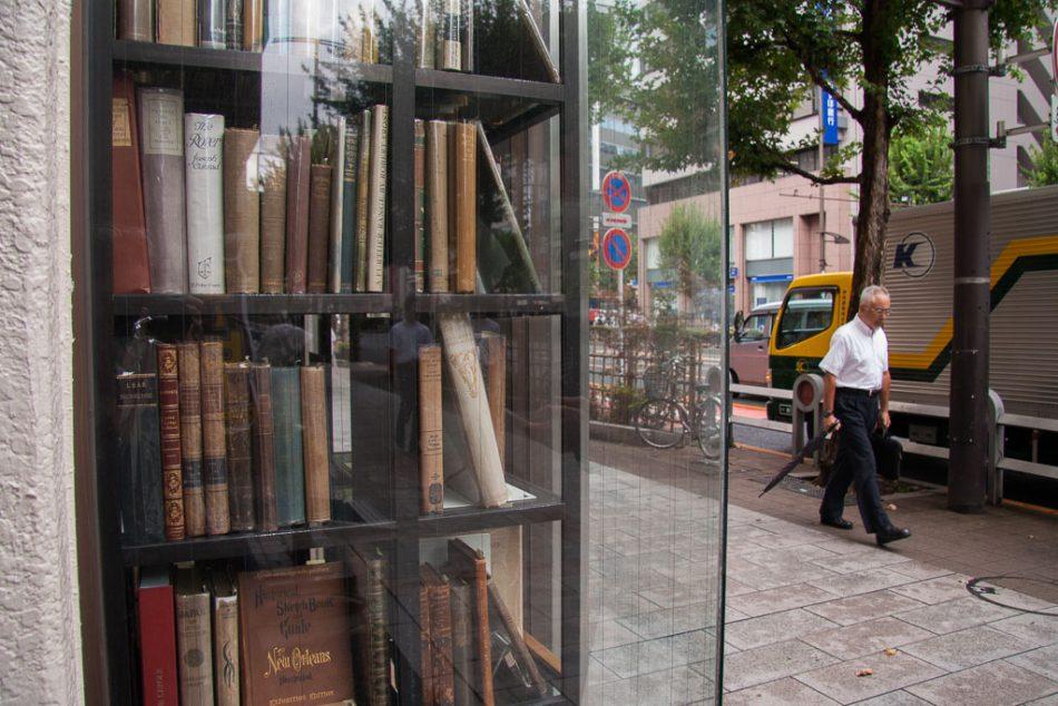 Tokyo-Bookstores (4)