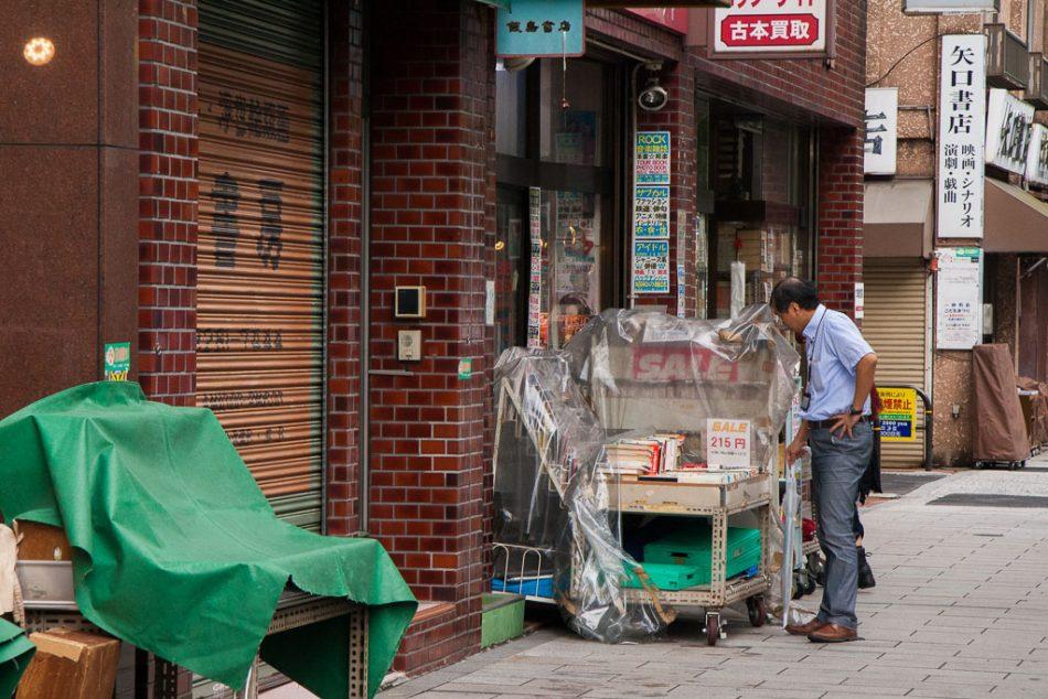 Tokyo-Bookstores (7)
