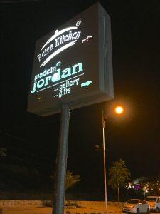 Petra-Kitchen-Jordan (13)