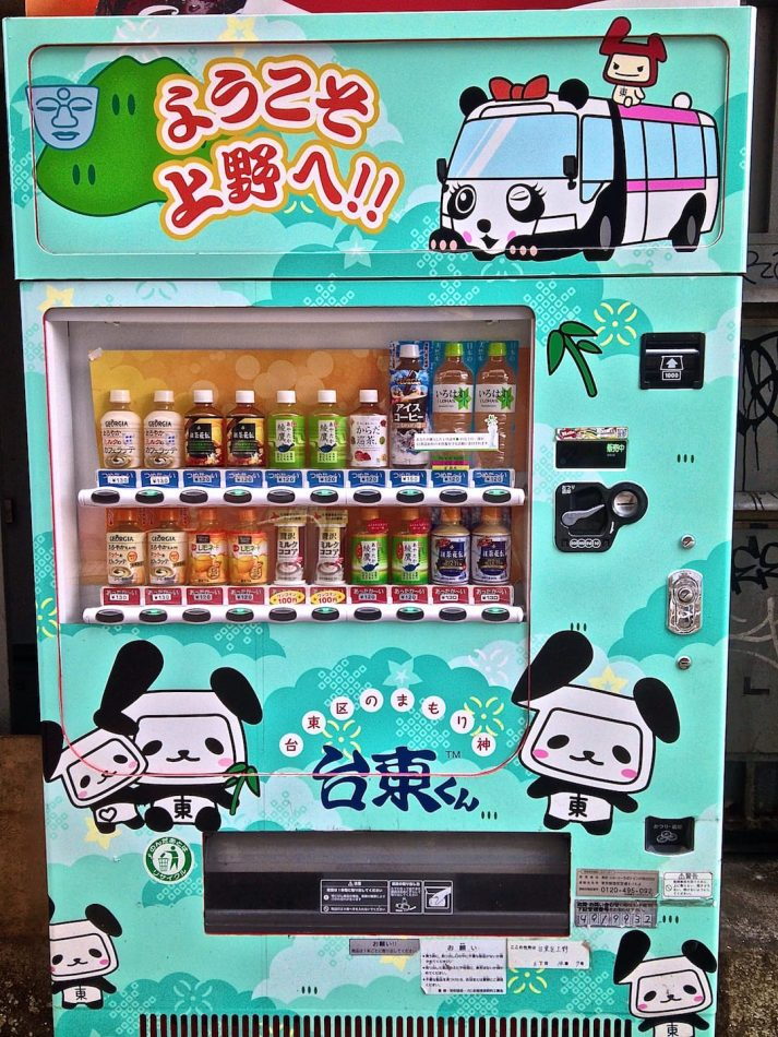 Vending machines one of 1 interesting facts about Japan