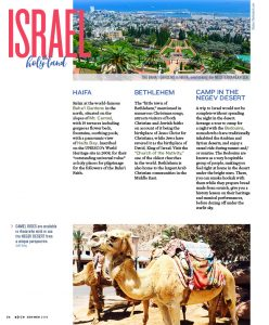 a-r-e-s16-Israel-page3