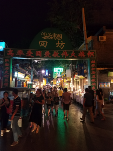 Xi'an Muslim quarter