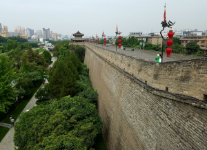 Xi'an city fortification