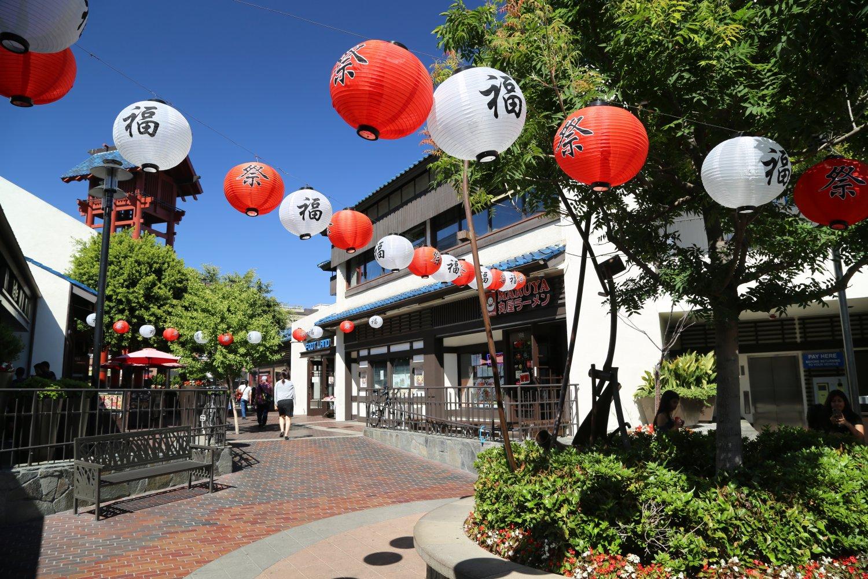 Japanese Village Plaza Restaurants