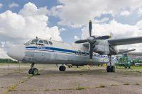 Ode to the Antonov-24