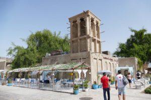 Al Fahidi Neighbourhood