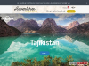 Lonely Planet Info