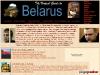 Belarus Guide