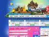 Laos Air Tickets