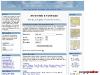Global Travel Directory