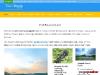 Rwanda Online