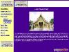 Lao Travelogue