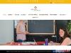 Comitato Linguistico in Perugia, Italy