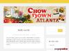Chow Down Atlanta