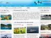 Bali Onlines