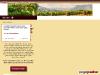 Wine Tours, Wine Holidays, Vineyard Visits and Tastings