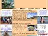 African Wildlife safari experience