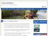 Bahamas Eco Ventures