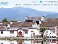 China Exploration