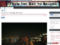 From the Bay to Beijing