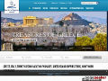 Greece Vacation and Holiday Packages